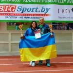 Черновицкая патрульная завоевала 2 бронзы на Чемпионате мира по панкратиону