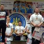 Пауэрлифтеры из Черновцов привезли 23 награды со всеукраинских стартов