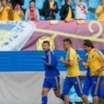 Сборная Украины провела открытую тренировку перед Евро-2012. Фото