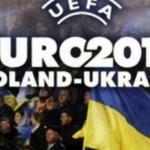 Началась билетная лотерея Евро-2012