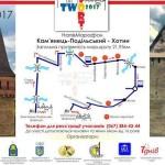 Проведут полумарафон, который объединит Хотинскую и Каменец-Подольскую крепости