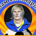 Буковинцы почтят память Андрея Гусина футбольным турниром