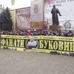Фанаты ФК Буковина провели благотворительный марш в поддержку военных
