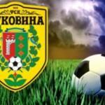 В ФК Буковина вернулся нападающий Артур Гущин