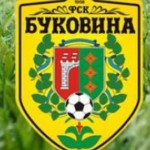 Черновицкой Буковине засчитали техническое поражение
