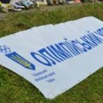 Ко Дню физкультуры в Черновцах провели Олимпийский урок