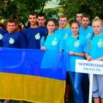 Соревнования по пешеходному и водному туризму на Буковине начались
