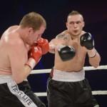 Как украинский боксер Усик побил россиянина Князева