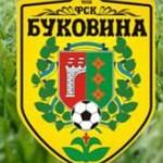 Как играла ФК Буковина 1 мая