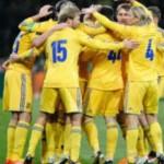 Сборная Украины выпала из ТОП-30 рейтинга ФИФА