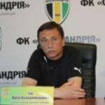 Тренер Буковины Юрий Гий: Александрийцы победили за счет класса