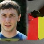 Арбитры из Львова будут обслуживать матч Тернополь — Буковина