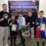 Черновицкие боксеры привезли шесть золотых наград из Львова