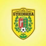 До конца 2014 года ФК Буковина должна вернуть все долги ПФЛ