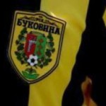 Игроки ФК Буковина будут иметь новую форму