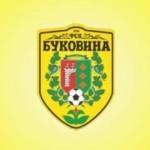 Календарь игр ФК Буковина в первой лиге в 2015 году