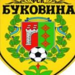 ФК Буковина усилилась экс-нападающими Николаева