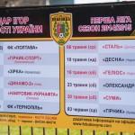 Как ФК Буковина сыграла дома с комсомольским Горняком