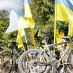Ко Дню молодежи в Черновцах проведут велопробег