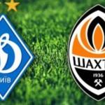 Динамо и Шахтер сойдутся в финале Кубка Украины по футболу