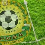Трое игроков ФК Буковина находятся на просмотре в тернопольской Ниве