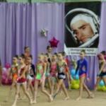 В Черновцах стартовал Международный турнир по художественной гимнастике