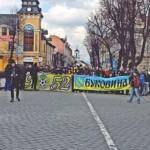 Фанаты ФК Буковины провели марш в Черновцах
