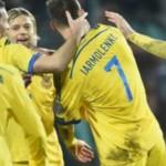 Сегодня сборная Украины сыграет со сборной Испании