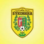 Черновицкая Буковина таки поедет на игру в Харьков