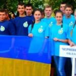На Вижниччины стартовал Чемпионат Украины по пешеходному туризму