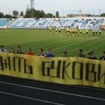 ФК Буковина сегодня сыграет с лидером первой лиги