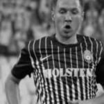 Умер 29-летний украинский футболист Павел Худзик