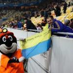 Черновчане развернули украинский флаг на матче Милан — Интер