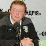 Тренер Александрии о матче с Буковиной: Игра была интересной. Был открытый футбол
